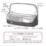 画像8: ユートリム スマ・スタ ワイド A4 立つバッグインバッグ (8)