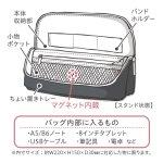 画像8: ユートリム スマ・スタ ワイド A5 立つバッグインバッグ (8)