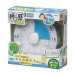 画像2: トキ・サポ 時っ感タイマー 19cm 色で時間の経過を実感 (2)