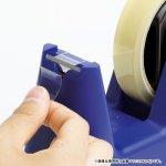 画像8: プロ テープカッター グライン (8)