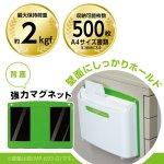 画像3: リサイクルボックス 2kgタイプ (3)