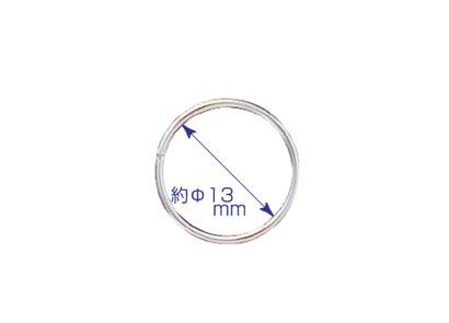 画像1: 二重リング 直径13mm 34個入 (1)