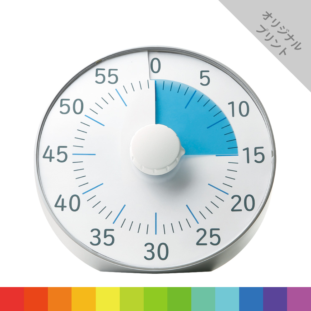 画像1: 【オリジナルプリント】トキ・サポ 時っ感タイマー 19cm 色で時間の経過を実感 (1)